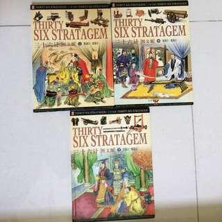 Thirty Six Stratagem 三十六計