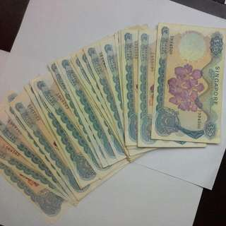 Singapore $50 Orchid Notes 10 For $669
