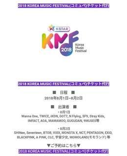 2018 Korea Music Festival and Kpop Tour