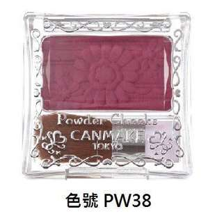 🚚 Canmake 腮紅 pw38