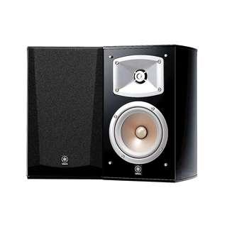 Yamaha NS-333 Bookshelf Speakers (Pair)