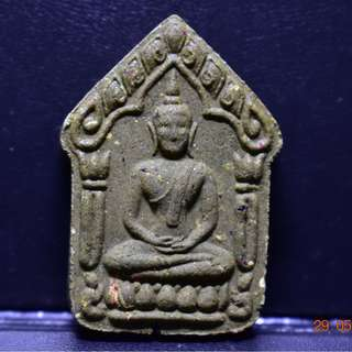Phra Khun Paen Prai Guman Kaew Amulet
