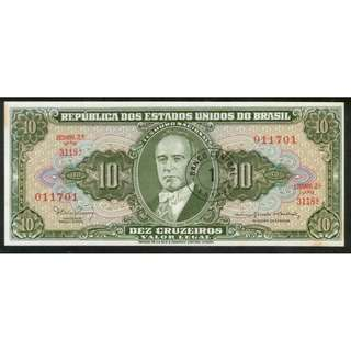 Brazil 1967 1 cruzeiro over 10 cruzeiros Uncirculated