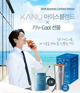 🌟預訂貨品🌟🇰🇷韓國KANU 2018 Summer Limited Edition Americano Coffee + 冰杯或瓦杯Box Set