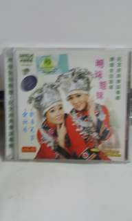 Cd + vcd and chinese 明珠姐妹
