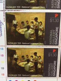 National Gallery Singapore Stamp $1.30