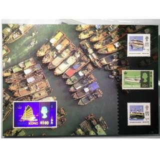 🚚 Hong Kong Laser Printed Stamp Post Card (1997)