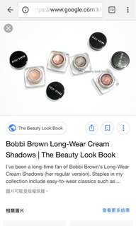 Bobbi Brown 眼影膏 long wear cream eyeshadow #aqua 5