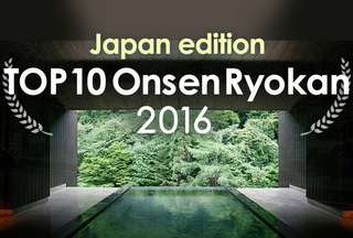 Japan's Favourite Onsen Therapy for ladies and couples - the ultimate journey to heavenly experience