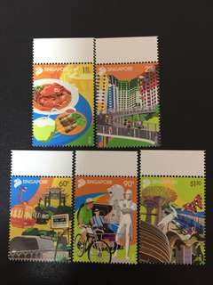 Singapore Stamps 50th Singapore Tourism Board