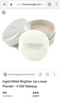法國 Ingrid Millet Brighten Up Loose Powder