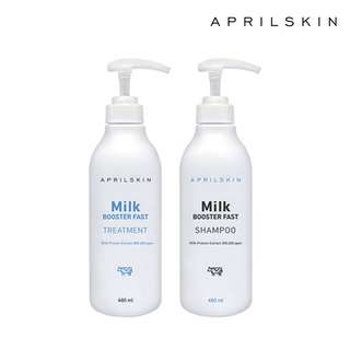 🚚 [APRIKSKIN] Milk Booster Shampoo + Treatment