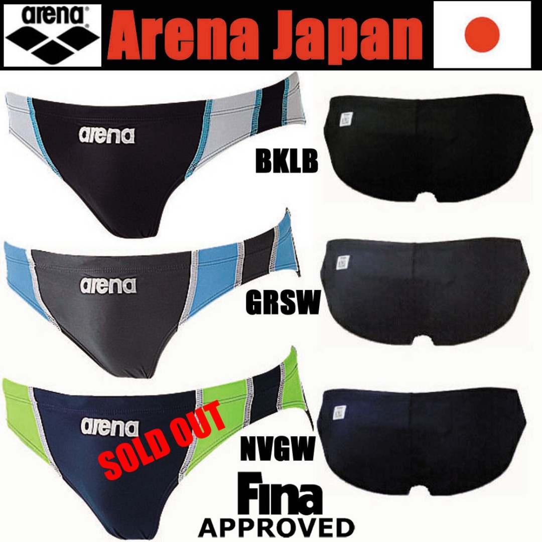 733794d0d7f36 Arena Japan Competition Swim Trunks FAR-0529M (FINA APPROVED ...
