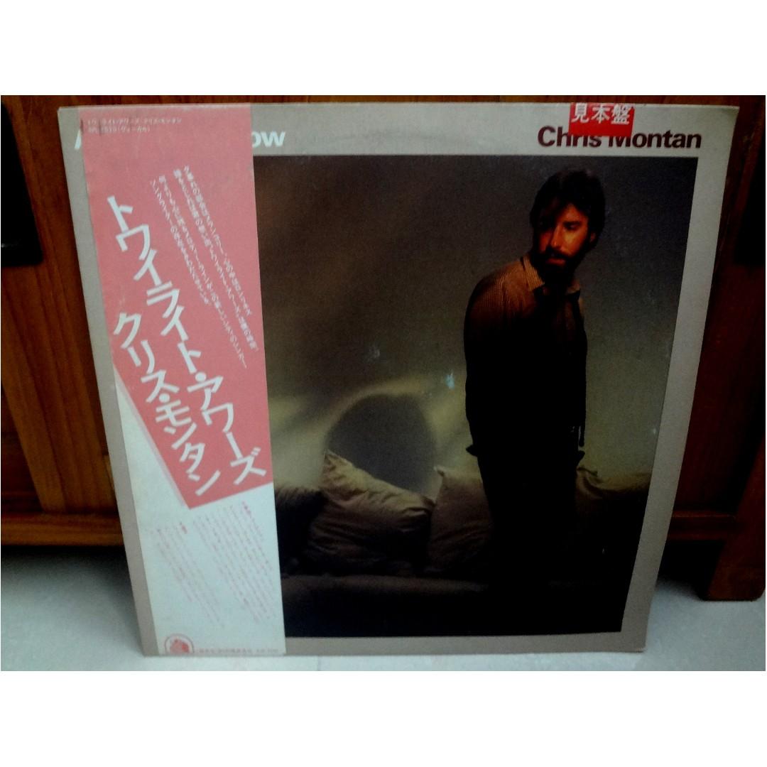 Chris Montan Any Minute Now Vinyl LP Record Japan Promo White Label