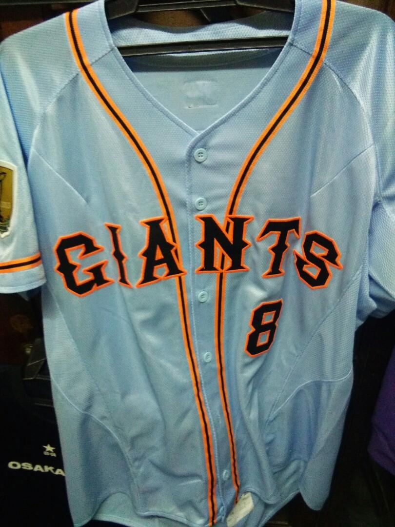 1989cc8c6da75 NPB Japanese Pro baseball Yomiuri Giants jersey Kataoka