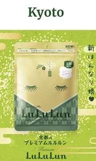 Lululun kyoto 7days mask (premium edition)