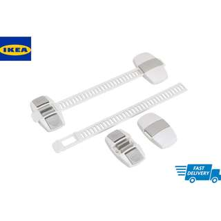 IKEA PATRULL Multi latch, white 2 pieces