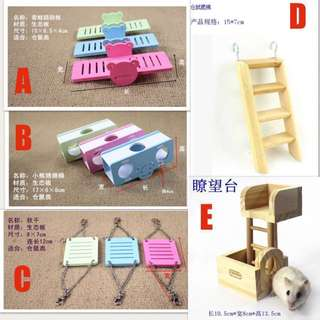 BN Hamster Accessories, Toys, House, ladder