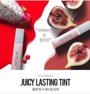 Authentic Romand Juicy Lasting Tint
