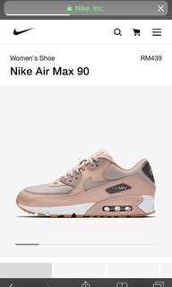 (Authentic) Nike air max 90