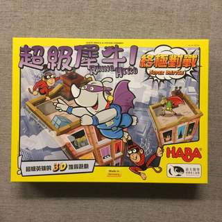 🈹超級犀牛:終極對戰 Super Rhino Boardgame 桌遊