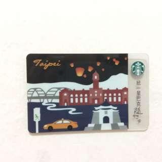 Starbuck card -Taiwan
