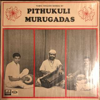 Pithukuli Murugadas -S/T (1967) Tamil Indian Psych LP Record Vinyl