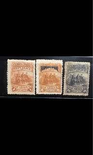 Nicaragua early stamps 3v
