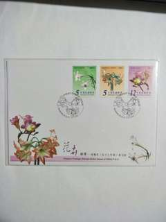 Taiwan FDC Flowers