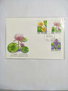 Taiwan FDC Water Plants