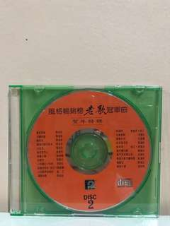 Chinese New Year Song CD