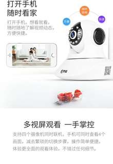 wireless camera+32g memory card
