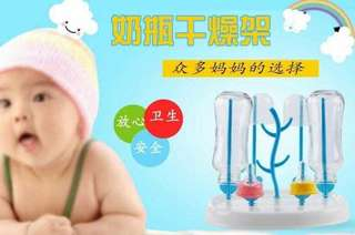 Portable Baby Bottle Drying Rack