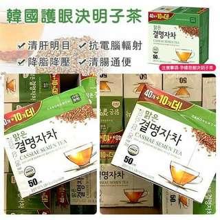 🚚 韓國護眼決明子茶 50入(盒)