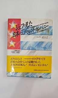 Buku bisnis 2 bahasa