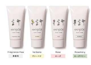 Shiseido Recipist Hand Cream