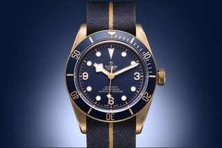 Tudor Black Bay Bronze Blue Bucherer Special Edition