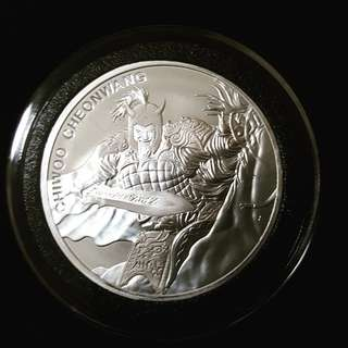 2018 South Korea Chiwoo Cheonwang 1 oz silver coin