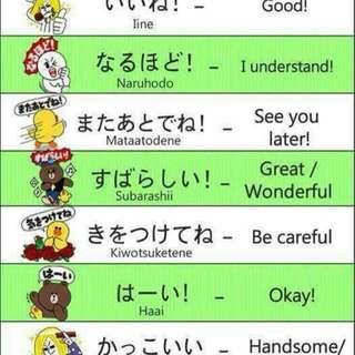 HIRING JAPAN PERFORMER
