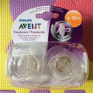 AVENT ‼️ Pacifier Orthodontic 6-18mos 1PC ONLY