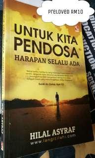 Ilmiah Book