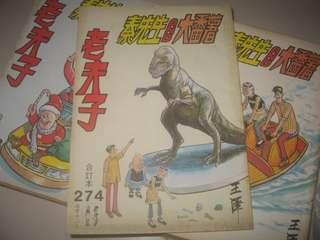 80年代港漫畫◆舊版大開本A4◆ 老夫子3本@每本$80