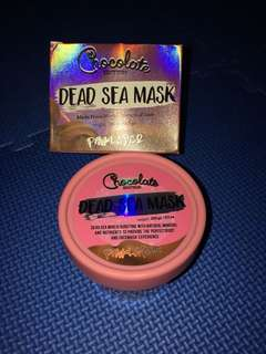 Dead sea mask chocolate pinklab.co