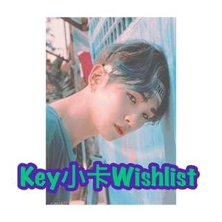 收大量SHINee Key小卡!