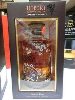 響 Master's Select 竹輪 機場特別版 Hibiki 威士忌 (余市 山崎 白州 竹鶴 珍藏)