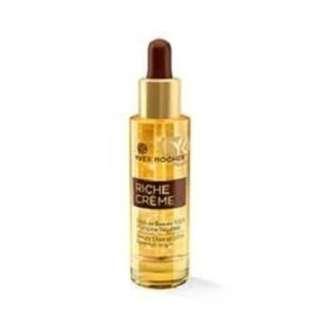 Yves Rocher Riche Creme Beauty Elixir 100% Botanical Origin (PWP)
