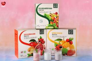TST Slimming Packages