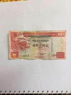 罕有1996年匯豐100元紙幣