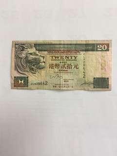 極之罕有1997年7月1日回歸匯豐銀行紙幣20元