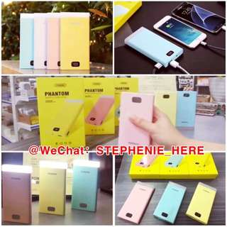 Foneng Power Bank